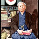 Gichin Funakoshi, le père du karaté moderne